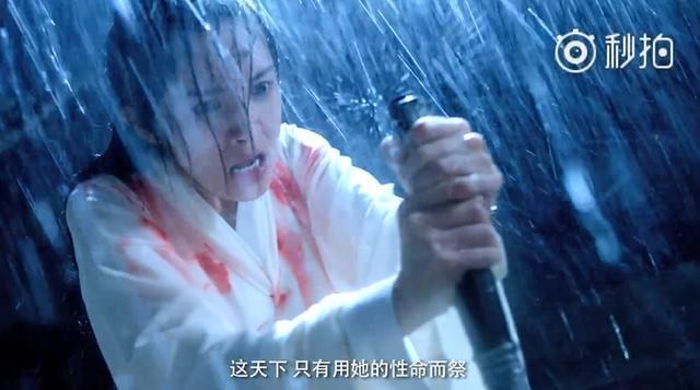 杨幂新剧《扶摇》还没开播,却已惹上抠图质疑?