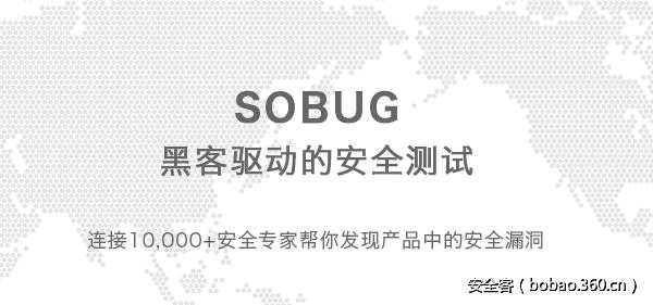 【招聘】Sobug诚意招聘实习生(远程办公也可以,优质工作帮你推)