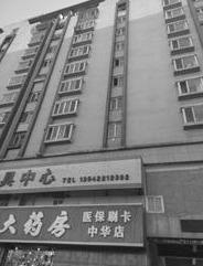 【转】北京时间     鞍山一女子从10楼坠下 砸中小车奇迹生还 - 妙康居士 - 妙康居士~晴樵雪读的博客