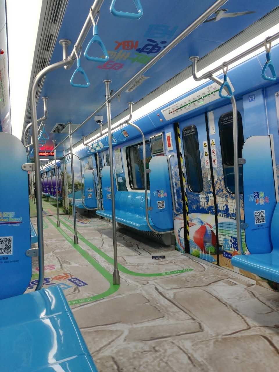 西海岸旅游形象青岛地铁专列启动仪式在青岛地铁集团安顺车辆段举行