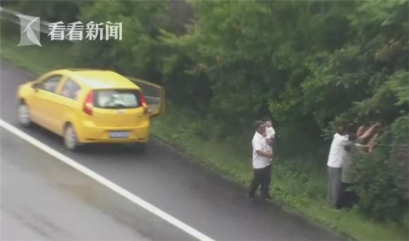 【转】北京时间       挡不住诱惑 司机高速上组团摘枇杷 - 妙康居士 - 妙康居士~晴樵雪读的博客