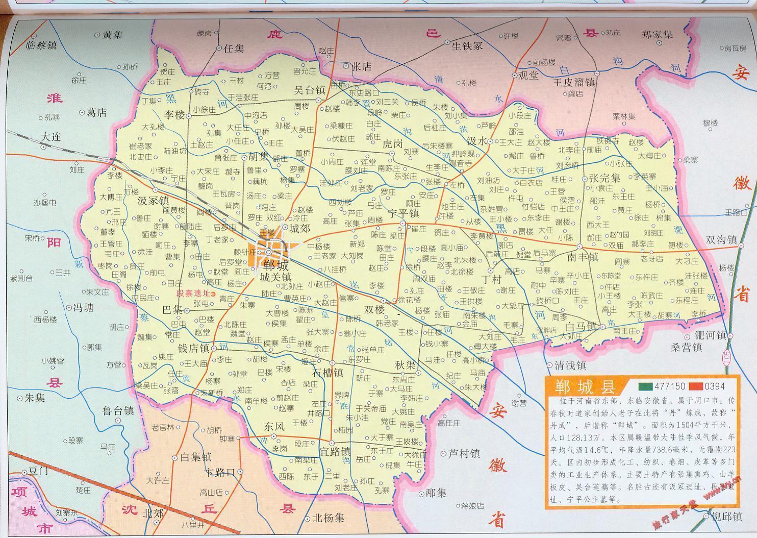 虎头珍宝岛地图