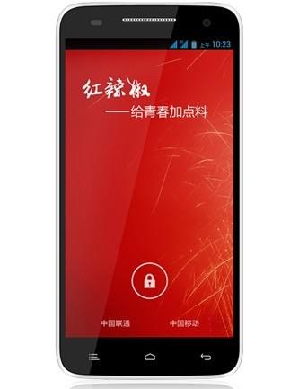 现在智能手机里最红最火的直播平台是哪一个