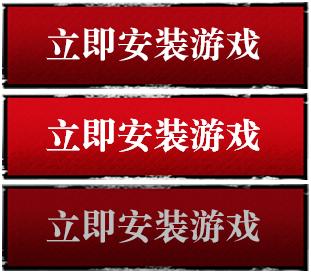 下载-轩辕剑3-电脑版