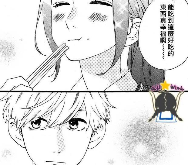 动漫 简笔画 卡通 漫画 手绘 头像 线稿 620_543