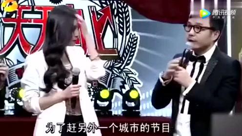 《天天向上》杨幂居然出演过这部星爷的电影,欧弟汪涵都惊了