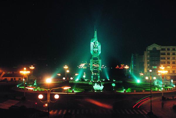 启东经济开发区