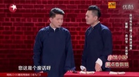 <b>笑傲江湖第3季</b>总决赛