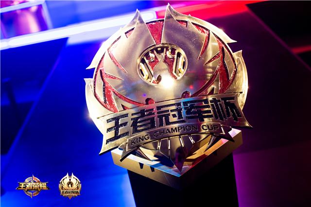 王者荣耀冠军杯暨暑期盛典7月27日亟待启航!