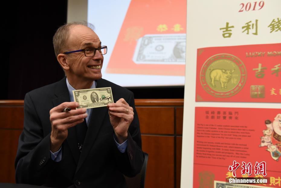 """美国财政部发售猪年""""吉利钱"""""""