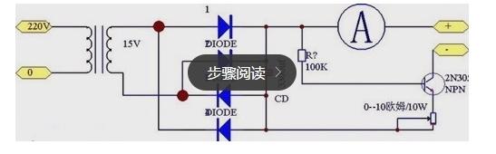 一般我们充电的电瓶都是12V7A的,充电器都是自己做的,但不够理想,现在我想做一个输出的充电电压为14.8V的充电器,怎么做啊!要多大的变压器,要不要加个电阻,多大的电阻,二极管用什么二极管。要保证充电电压。高手指教?