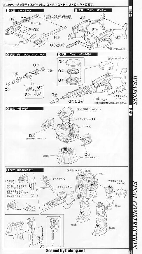 P02 cm0015.JPG