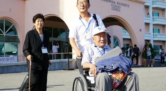 韩朝离散家属团聚将举行 韩方家属赴朝