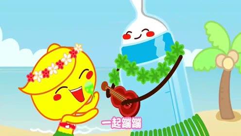 豆乐儿歌:奶瓶乐队