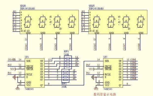 数字时钟电路及c51程序