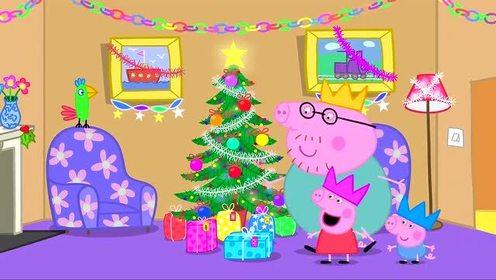 圣诞老人的来访