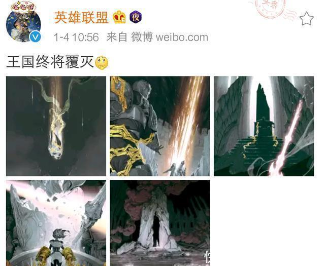 LOL:官方出新英雄彩蛋,可用金链子捆锁敌人,还曾摧毁德玛西亚