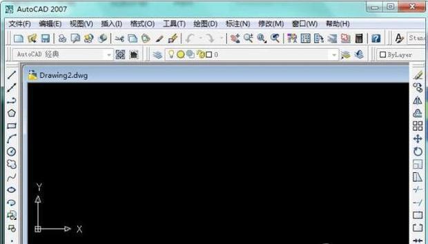 修改破解CAD设置的背景颜色日升cad作图版图片