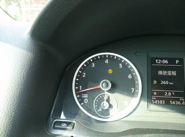 汽车仪表盘的这个黄色警示灯是啥意思?