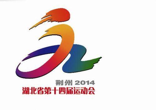 logo logo 标志 设计 图标 500_355图片