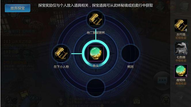 百业系统3.png