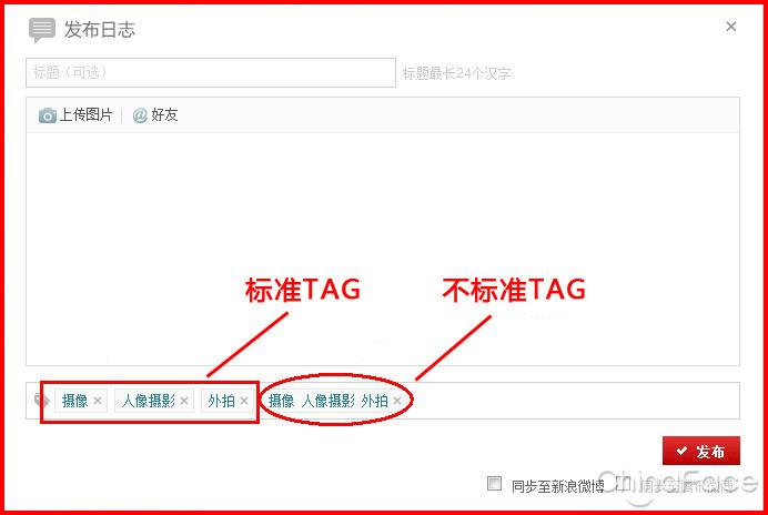Tag:sebo电影下载_tag标签_360百科