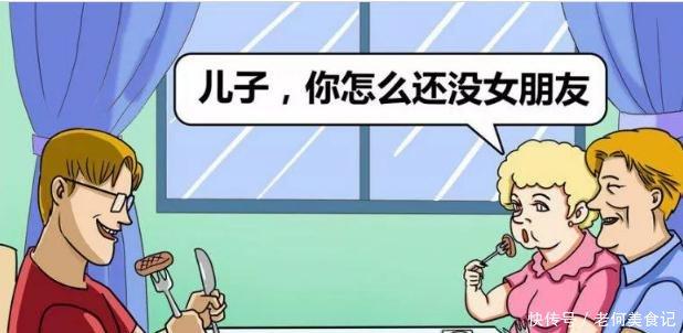 搞笑漫画真人的恋母男子!版漫画好看情结的图片