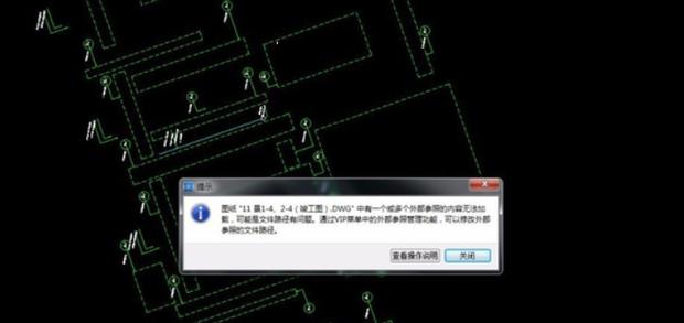 CAD快速看图显示不全(外部参照)cad2008光标图片