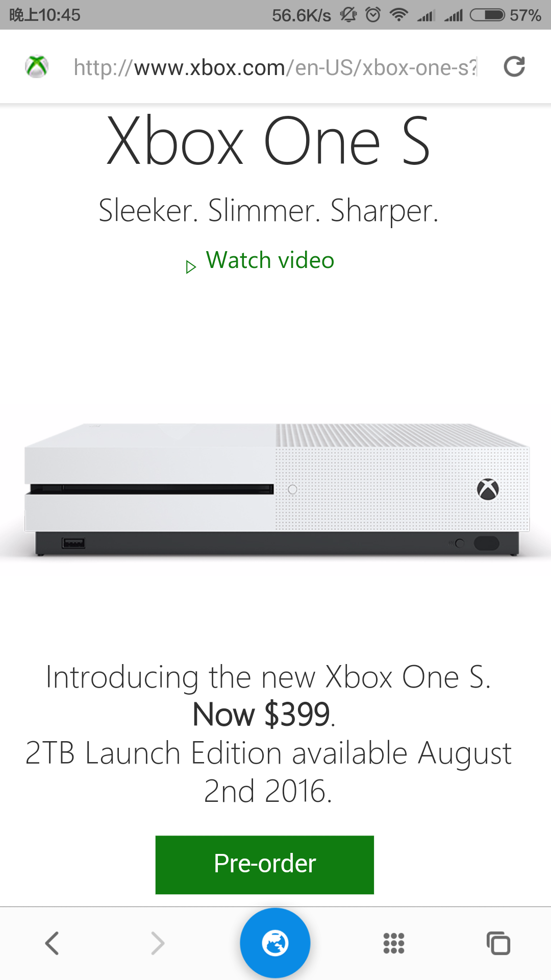 Xbox one s发售日期确定