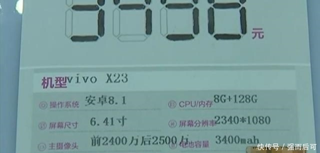 t01e92d58a8cfc2b381.jpg