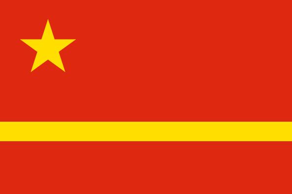 """中华人民共和国国旗的""""黄河""""早期设计"""