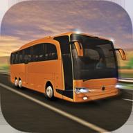 长途巴士模拟