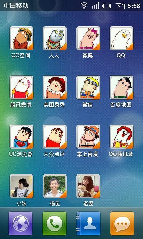 头像淘淘-通讯录qq微信头像