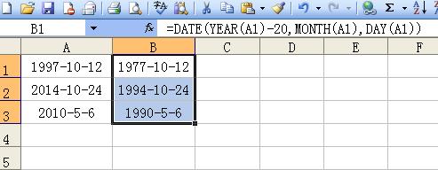 excel表格1997-10-12减去20年得到1977-10-12如何计算