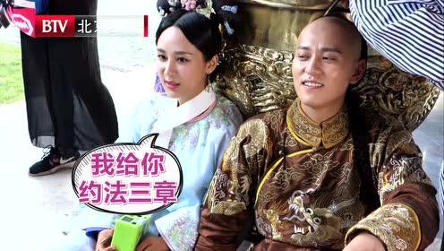 《龙珠传奇》花絮:杨紫·真野蛮女友 小锤锤敲打秦俊杰