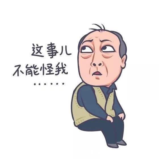 北广坤,南大强,极品苏爸爸表情了解一下表情包君c图农夫图片