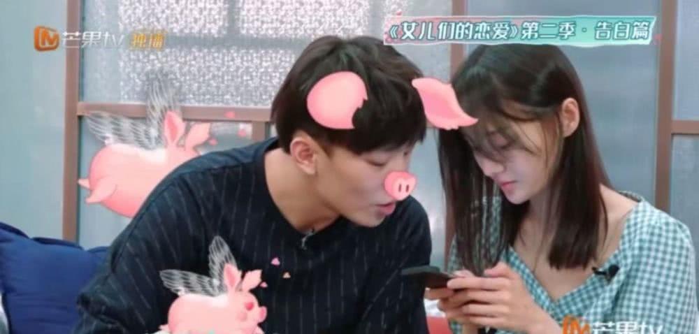 郑爽与男友张恒综艺秀恩爱,却被网友吐槽是第二个周一围?