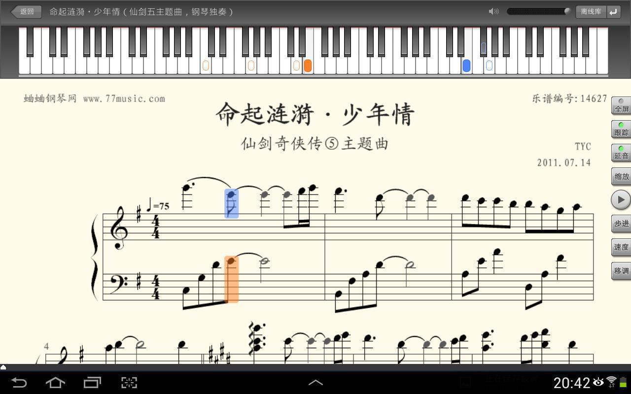 钢琴谱大全_360手机助手