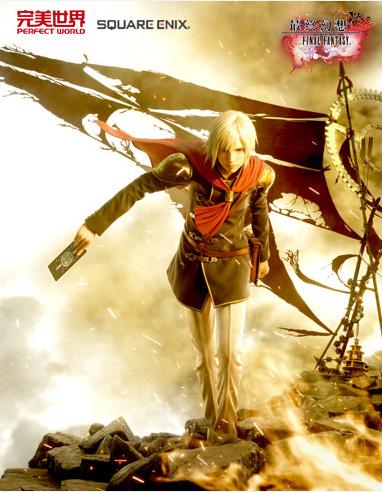 《最终幻想 觉醒》游戏评测:经典延续,传奇重现