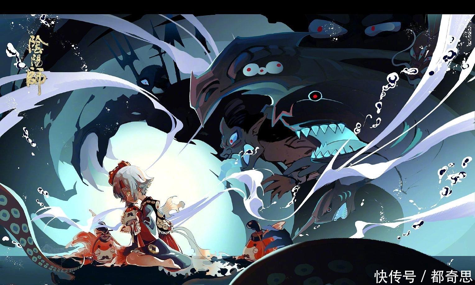 阴阳师:神秘的蓝发少女,让金鱼姬体验一次征服世界的感觉