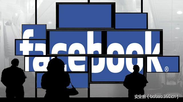 【技术分享】看我如何通过Facebook拿到你的私人手机号