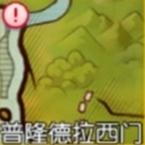 地图3-5.jpg