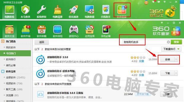 电子手机大全图案【相关词_教程表格密码锁图2010密码图案手机图片