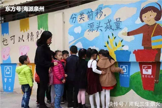 """华大学生志愿者巧手绘制金山社区添""""绿色环保文化墙"""""""
