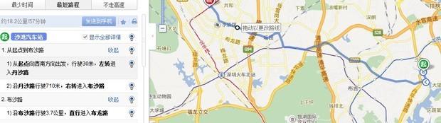 深圳布吉沙湾汽车站到龙华是多少公里路