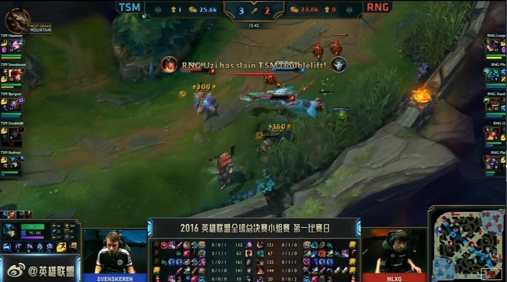 LOL S6总决赛 RNG逆转TSM 取得LPL首胜