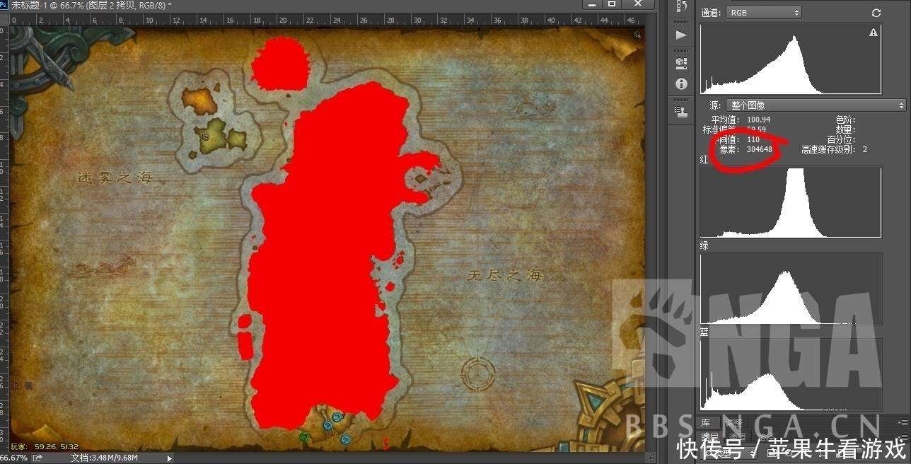 魔兽艾泽拉斯地图_魔兽世界地图高清大图
