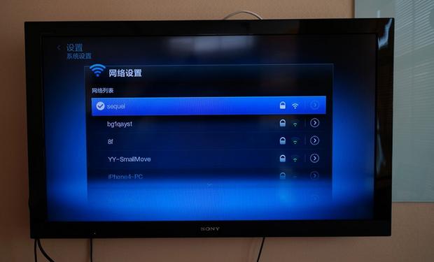 智能电视论坛小米盒子的使用海美迪 论坛