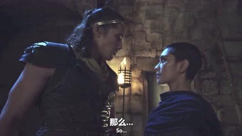 奥剧《西游》三藏被妖怪抓,急坏了猴王!
