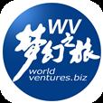 WV梦幻之旅